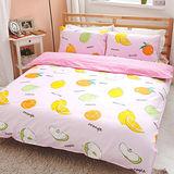 美夢元素 水果樂園 粉 精梳純棉雙人四件式 全鋪棉兩用被床包組
