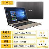 ASUS 華碩 X540SA-0021AN3700 15.6吋 N3700四核心 超值文書首選筆電 送防震包+螢幕貼+鍵盤膜+清潔好禮包