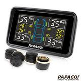 PAPAGO ! TireSafe S10E獨立型胎外式胎壓偵測器(兩年保固)