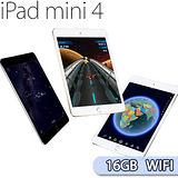 Apple iPad mini 4 Wi-Fi 16GB 平板電腦【贈螢幕保護貼+觸控筆+專用皮套】