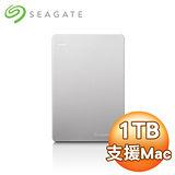Seagate 希捷 Backup Plus Mac Slim 1TB 2.5吋 USB3.0 外接式硬碟 (STDS1000300)