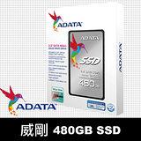 威剛 Premier SP550 480G SATA3 SSD 固態硬碟