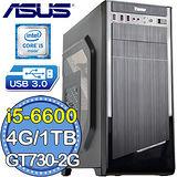 華碩H110平台【狂梟掠奪】Intel第六代i5四核 GT730-2G獨顯 1TB燒錄電腦