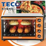【東元TECO】28L大烤箱 XYFYB2821