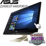 ASUS華碩 Z240ICGT-640GF001X 23.8吋10點觸控 AIO PC (i5-6400T/8G/1TB/GTX960M-2G/WIN10)