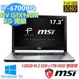 MSI微星 PE70 6QE-092TW 17.3吋 i7-6700HQ GTX960獨顯 8G記憶體 FHD高畫質 win10電競筆電