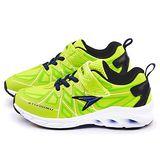 Achilles瞬足 大童 輕量機能運動鞋ESJJ1451-黃綠