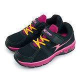 【大童】ARNOR 輕量氣墊式慢跑鞋 空氣感系列 黑桃黃 58102