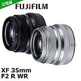 FUJIFILM XF 35mm F2 R WR (公司貨).-送保護鏡(43)+拭鏡筆