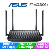 ASUS 華碩 RT-AC1200G Plus 雙頻 Wireless-AC1200 無線路由器