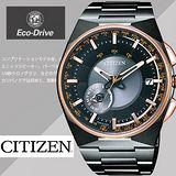 CITIZEN Eco-Drive 光動能衛星對時宇宙環繞時尚腕錶-45mm/CC2004-59E