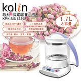 【歌林Kolin】1.2L微電腦養生壺 KPK-MN122G