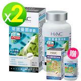 【永信HAC】常寶優菌膠囊(90粒/瓶) 兩入組【贈】樂活B群微粒膠囊(30粒/瓶)