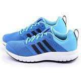 Adidas 男款 Madoru M 輕量慢跑鞋S77495-藍