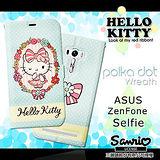 三麗鷗授權正版 Hello Kitty 凱蒂貓 ASUS ZenFone Selfie 彩繪磁力書本皮套(水玉花邊)