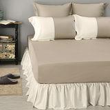 LITA麗塔 波隆那-米色303織精梳棉床包枕套三件式-雙人