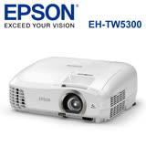 EPSON 台灣愛普生 EH-TW5300 1080P 液晶投影機