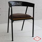 【微量元素】手感工業風美式單人椅/附坐墊