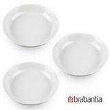 【Brabantia】象牙白湯盤21cm(三入)