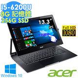 Acer R7 13.3吋 i5-6200U 256GSSD 8G記憶體 FHD Win10觸控可翻轉筆電(R7-372T-573Q)★限量10元超值福袋