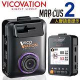 視連科Vicovation vico視連科Marcus2【贈32G+三孔+後扣+雙支架】M2 160度UHDR 1 ..