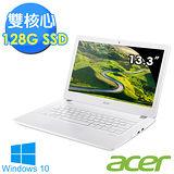 Acer宏碁 V3 13.3吋《1.6KG》128G SSD Win10輕薄時尚筆電(白)(V3-372-P1GH)★10元好運福袋