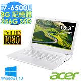 Acer宏碁 V3 13.3吋《1.6KG 高規格》i7-6500U 256GSSD FHD Win10輕薄筆電(白)(V3-372-78V8)