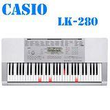 CASIO卡西歐 高階魔光電子琴 -銀白 LK-280