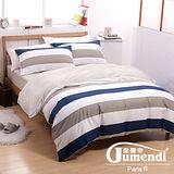【法國Jumendi-個性年代】台灣製雙人四件式特級純棉被套床包組