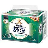 舒潔 特級舒適抽取衛生紙 (100抽*8包*8串/箱)