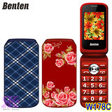 Benten W178C 雙卡雙待銀髮3G手機-贈奈米噴劑+韓版可愛收納包