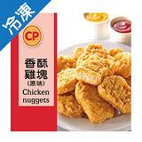卜蜂香酥雞塊原味700G/包