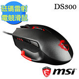 MSI微星 Interceptor DS300 砝碼雷射電競滑鼠