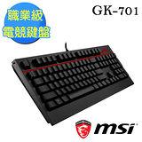 MSI微星 GK-701 職業級機械式鍵盤(機械茶軸)