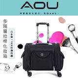 【AOU微笑旅行】YKK配件 多口袋拉桿箱 彩妝箱 化妝箱 工具箱(104-010)