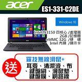 Acer ES1-331-C2DE 13.3吋 N3150 四核心入門超值首選筆電 贈 原廠筆電包+原廠滑鼠 (加碼再送 七大好禮+羅技無線滑鼠)