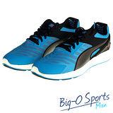 【PUMA 】彪馬 IGNITE V2 專業慢跑鞋 男 18861101 Big-O Sports