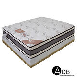【ADB】Flora芙拉B70天絲乳膠四線獨立筒床墊/單人3.5尺