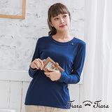 【Tiara Tiara】可愛果果圓領素色長袖上衣(深藍)