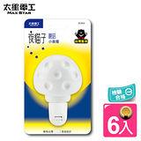 【太星電工】夜貓子蘑菇小夜燈(6入) ZC603*6.