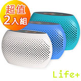【Life Plus】衣櫥/書櫃/鞋櫃 無線防潮除濕機 (超值2件組)