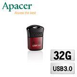 【團購5入組】Apacer宇瞻 AH157 32GB『酩』mini隨身碟USB3.0-醇酒紅