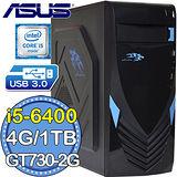 華碩B150平台【魔眼封印】Intel第六代i5四核 GT730-2G獨顯 1TB燒錄電腦