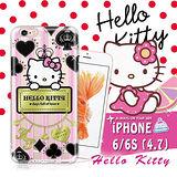 三麗鷗SANRIO授權正版 Hello Kitty凱蒂貓 iPhone 6/6s i6s 4.7吋 透明軟式保護套 手機殼(撲克牌)