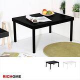 【RICHOME】DM-395超值茶几桌-2色