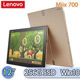 Lenovo 聯想 MIIX 700 12吋《core M5-6Y54》8G記憶體 256GSSD Win10平板筆電(金)(80QL00GCTW)★送觸控筆+【附磁吸式鍵盤】
