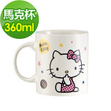 (任選)Hello Kitty牛奶杯-360ml