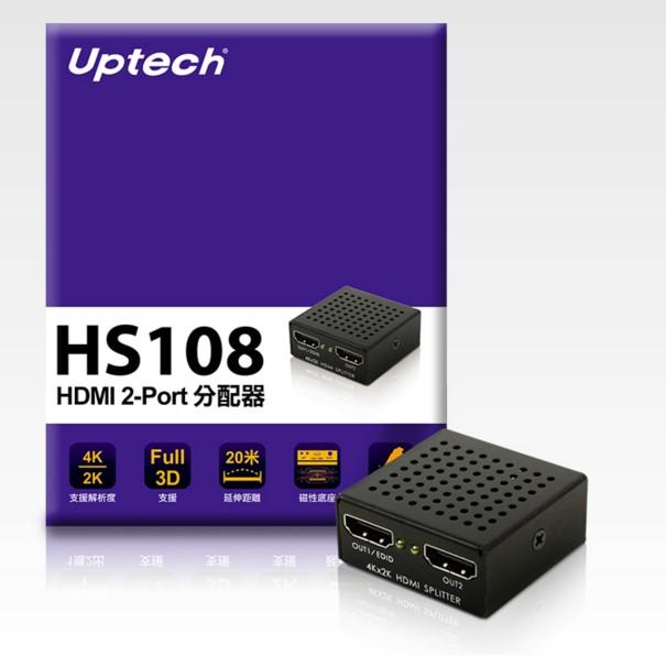 登昌恆 Uptech HS108 HDMI 2-Port分配器