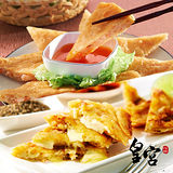 皇宮月亮蝦餅- 爆漿起司+原味綜合組 (各5片)