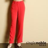 獨身貴族 專業態度 中線直筒長褲(共二色)-洋紅